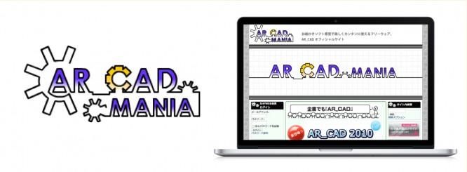 AR_CAD MANIA
