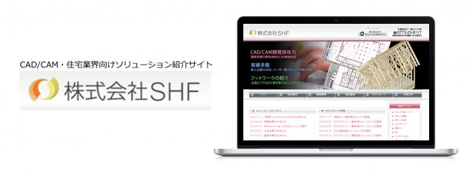 cad.shfweb.com