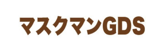 DXF→GDSⅡコンバータ『マスクマンGDS』